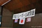 2012 早慶戦